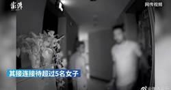 廣東黑人「爽帶5女回家激戰」鄰居嚇傻:他確診啦