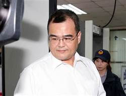 前行政院祕書長林益世獲假釋 高院裁定境管8個月