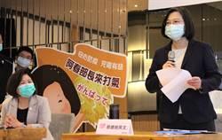 WHO13點回應 蔡英文:證實台灣無法完整參與