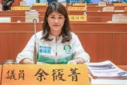 綠黨議員余筱菁貼文誹謗藍議員上官秋燕   法院判罰3萬元