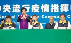 指揮中心:對於在外國確診新冠肺炎的國人 都會給予關心