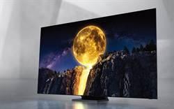 三星QLED 8K量子電視上市 買就送S20手機或喇叭