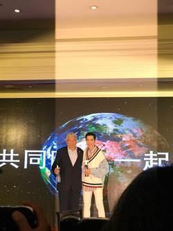 旺旺全球捐水神 邀蕭敬騰同做公益
