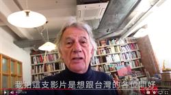Paul Smith爺爺手寫卡片、錄影片 鼓勵台灣樂觀抗疫