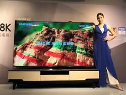 三星為穩坐台灣8K電視市場龍頭 今再推新品