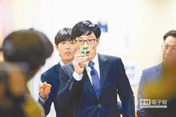 南韓國民MC劉在錫公開批「N號房事件」 求判最狠刑罰