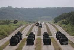 陸軍CM34戰鬥車射擊訓練 提升部隊火力
