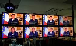 馬克宏為法國疫情道歉 收視率破記錄