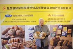 南僑冷凍麵糰 烘焙業的好幫手