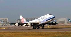 華航Q2估擴大虧損 將協商工會減班減薪