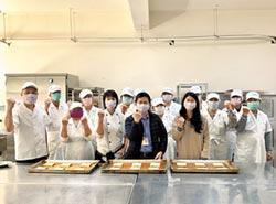 八里療養院攜手新北勞工局 開辦烘焙職訓培養身障一技之長
