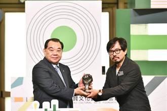 麗寶第五屆「國際雕塑雙年獎」 總獎金超過200萬