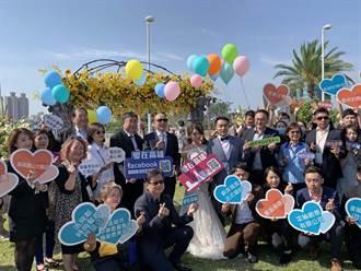 高市打造愛情產業鏈 推遊艇婚禮包套