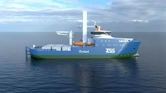 沃旭攜大三商航 造全球首艘台籍離岸風電運維船