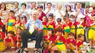 奉獻台灣逾半世紀 美籍甘惠忠神父逝世 享年84歲