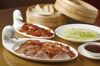 香格里拉台北遠東飯店 隨饗隨食 美食一指輕鬆點