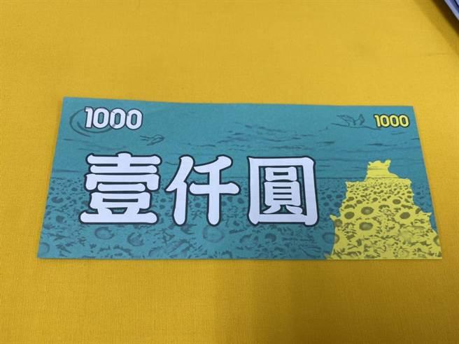 警方發現賭客需先以新台幣兌換代鈔,企圖規避現金遭到查扣。(李金生攝)