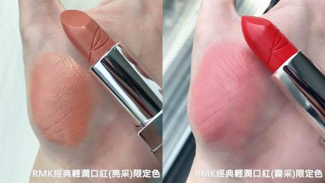 RMK經典輕潤口紅推出夏季限定色NT1,350元。(圖/邱映慈攝影)