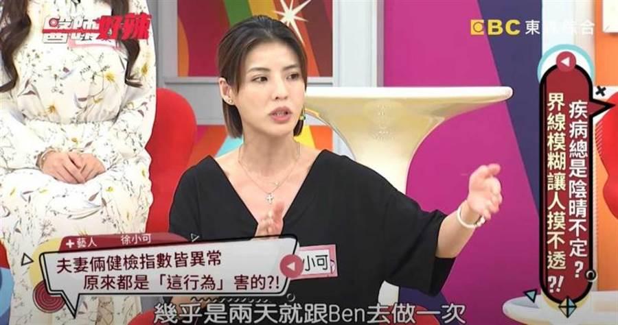徐小可透露,有一次健檢與老公阿Ben的身體都被發現「同時發炎」,後來才發現,跟每兩天就一次重訓有關。(圖/翻攝YouTube)