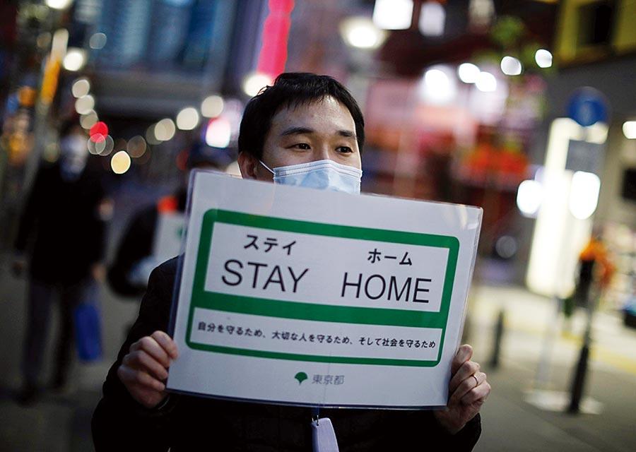 日厚勞省估算,若沒防疫對策,日本恐因新冠肺炎死亡逾40萬人。(路透)