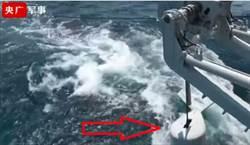 反潛戰力突破 陸056A秀拖曳線列聲呐