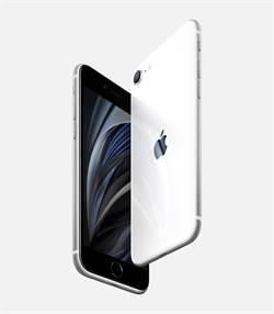 台灣之星公布新iPhone SE完整資費 白色最受歡迎
