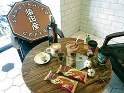 日文青咖啡店玩快閃!威士忌拿鐵、拿鐵雪糕花生挑逗味蕾