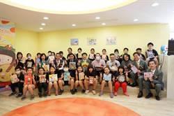 養成學生閱讀好習慣 朴子國小玉山圖書館啟用