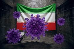 傳伊朗殭尸裘莉在獄中感染新冠