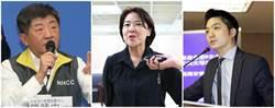 2022台北市長是誰?命理師大洩天機