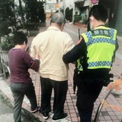 土城分局員警攙扶血糖低跌倒翁 協助返家獲感謝