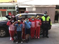 金山分局員警與學童的初次接觸 一日警察機關探訪