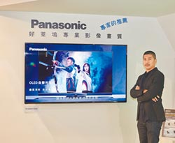 Panasonic 春季新品登場