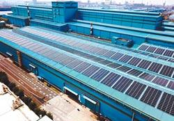 中鋼拚環保 追求永續發展