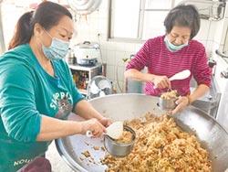 台南自籌財源社區 生存陷困境