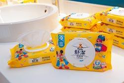 舒潔首創 兒童專用濕式衛生紙