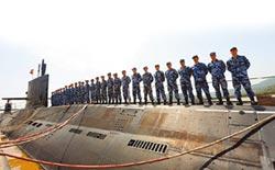 疑似大陸潛艇 出沒日本奄美大島附近海域