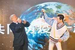 旺旺全球捐水神 邀蕭敬騰做公益