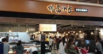 火鍋超市「祥富水產」宣布停業!員工爆年終、2個月薪水沒了