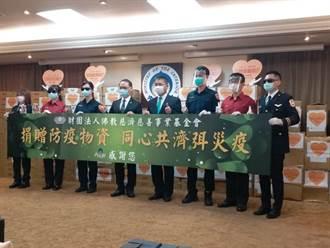 慈濟捐贈防疫物資助  徐國勇表達感謝