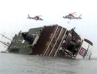 世越號6週年 沉船最後訊息惹淚崩