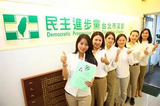 薛凌參選北市黨部主委 發展地方組織做好贏回北市準備