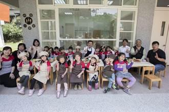 竹市公幼名額大增90名  5月25日起登記