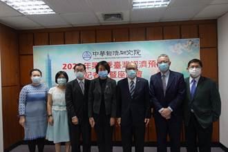 中經院:疫情控制開始日 台灣產業脫胎時