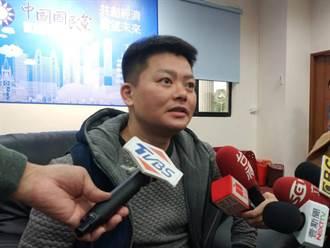 高雄巿議會國民黨團回批綠營 假關心疫情真罷韓