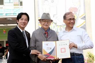 甘惠忠神父辭世 賴清德:您是台灣的恩人
