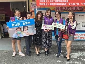 新北市議員劉美芳、王威元 建議兒童口罩由學校代購
