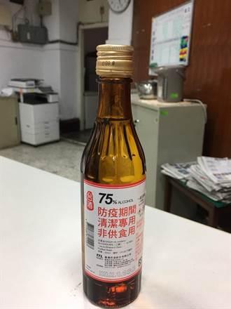 防疫酒精有米香 台菸酒:原料是台灣糙米