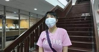 劉樂妍涉賄選遭檢舉 開庭宣揚共產黨