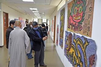 疫情激發藝術創作能量 華梵美術系畢業展